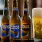 Пиво Bud Light — полегче девочки!