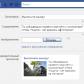 Контекстная реклама на Фэйсбуке 10 практических советов (Часть 2)