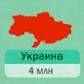 Соціальна мережа Одноклассники вважає, що Крим не належить Україні