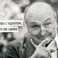 Жванецкий о любви, сексе и рекламе!