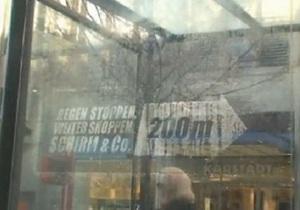 реклама в дождь