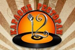 karaoke-klub-12_article
