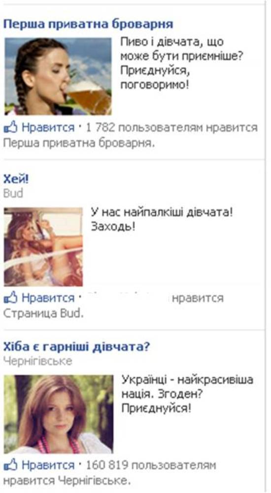 pyvo_divchata