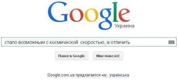 Google вводит новую функцию в поиск – поиск пары!