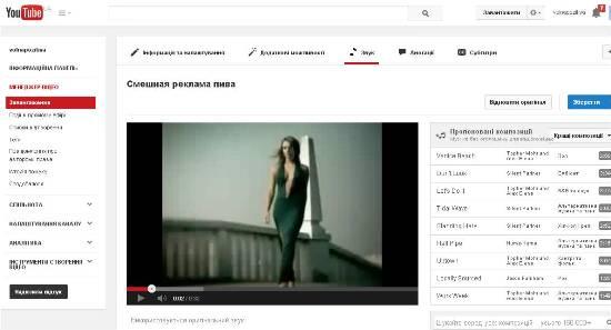 youtubemanagement1
