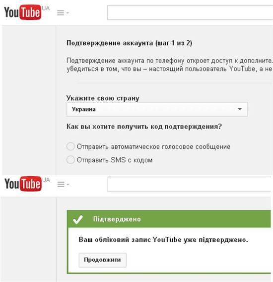 youtubemanagement3