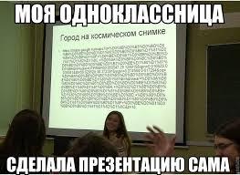 prezentacia