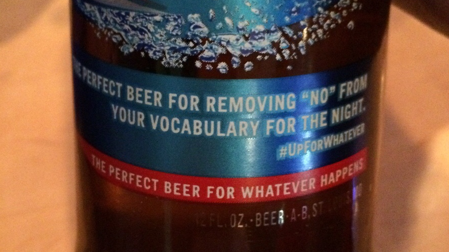 bud-light01-no-bottle-hed-2015