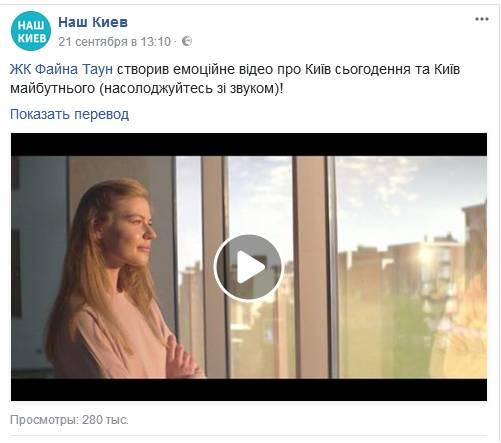 В Украине сняли первое вирусное видео!